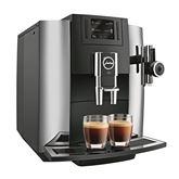 Espressomasin E8 Chrome JURA