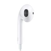 Наушники EarPods, Apple