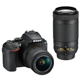 DSLR camera Nikon D5600 + NIKKOR 18-55 mm and 70-300 mm lenses