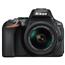 Peegelkaamera Nikon D5600 + objektiivid NIKKOR 18-55 mm ja 70-300 mm