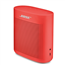 Wireless speaker Bose SoundLink Color II