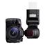 Välklamp Sony F60M