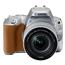 Peegelkaamera Canon EOS 200D + objektiiv 18-55mm IS STM
