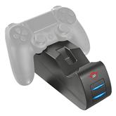 Зарядная подставка для двух пультов DualShock 4, Trust