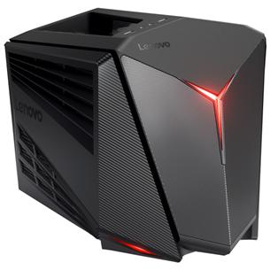 Lauaarvuti Lenovo IdeaCentre Y720 Cube