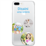 Disainitav iPhone 7 Plus läikiv ümbris / Clear
