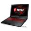 Sülearvuti MSI GL62M