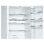 Külmik Bosch / kõrgus: 203 cm