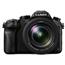 Fotokaamera Panasonic Lumix