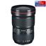 Objektiiv Canon EF 16-35mm F2.8L III USM