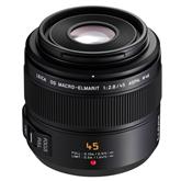 Objektiiv Leica DG Macro Elmarit 45 mm Mega O.I.S.