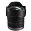 Objektiiv Panasonic Lumix G Vario 7-14 mm