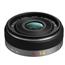Objektiiv Panasonic Lumix G 14 mm
