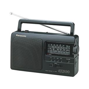 Radio RF-3500, Panasonic RF-3500E9-K