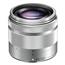 Objektiiv Panasonic Lumix G Vario 35-100 mm Mega OIS