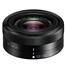 Objektiiv Panasonic Lumix G Vario 12-32 mm Mega OIS