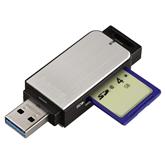 USB mälukaardilugeja Hama