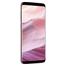 Nutitelefon Samsung Galaxy S8 (64 GB)