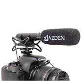 Mikrofon Azden Stereo