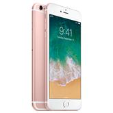 Apple iPhone 6s Plus (32 GB)