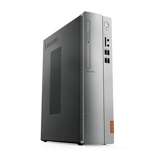 Lauaarvuti Lenovo IdeaCentre 310S-08IAP