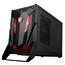 Lauaarvuti MSI Nightblade 3