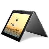 Tahvelarvuti Lenovo YogaBook X90L