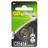 Patarei GP CR1616