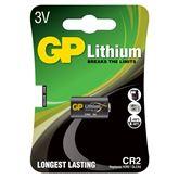 Patarei GP CR2