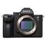 Hübriidkaamera kere Sony a7 III