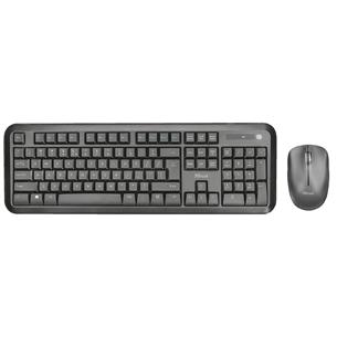 Juhtmevaba desktop Trust Nova (EST)
