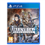PS4 mäng Valkyria Chronicles 4