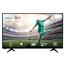 39 HD LED LCD TV Hisense