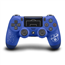 PlayStation 4 mängupult Sony DualShock 4 FC Limited Edition