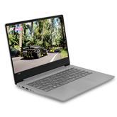 Sülearvuti Lenovo IdeaPad 330S-14IKB