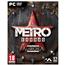 Arvutimäng Metro Exodus Aurora Limited Edition