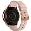 Nutikell Samsung Galaxy Watch LTE (42 mm)