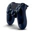 PlayStation 4 mängupult Sony DualShock 4 500M Edition