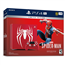 Mängukonsool Sony PlayStation 4 Pro Spider-Man Limited Edition (1 TB)