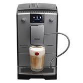 Кофемашина CafeRomatica 769, Nivona