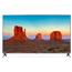 75 Ultra HD LED LCD TV LG
