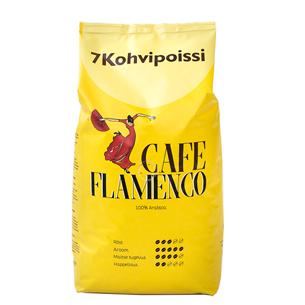 Kohviuba 7 Kohvipoissi Flamenco 1kg