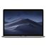 Sülearvuti Apple MacBook Pro (2018) / 15, 512 GB, ENG