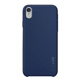 iPhone XR case SBS Polo