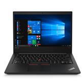 Notebook Lenovo ThinkPad E480