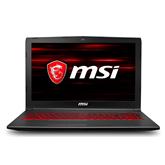 Sülearvuti MSI GV62
