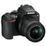 Peegelkaamera Nikon D3500 + objektiiv NIKKOR AF-P DX 18-55mm VR
