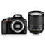 DSLR camera Nikon D3500 + NIKKOR AF-S DX 18-105mm VR lens