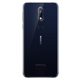Nutitelefon Nokia 7.1