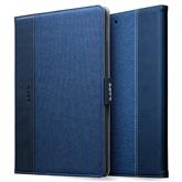 Чехол для iPad 9,7 Laut Profolio
